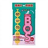 驚異の防臭袋 BOS(ボス)ロングサイズ45枚入り 赤ちゃん用おむつ・うんち処理袋【袋カラー:ピンク】