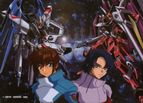 Mobile Suit Gundam Seed Complete Collection Box2 [DVD]