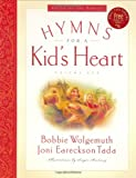 img - for Hymns for a Kid's Heart, Vol. 1 book / textbook / text book