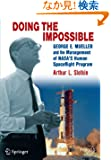 Doing the Impossible: George E. Mueller and the Management of NASA�fs Human Spaceflight Program (Springer Praxis Books / Sp...