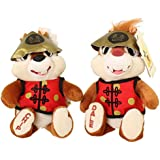"Retired Disney Chinese Chip And Dale China Themed 7"" Plush Bean Bag Doll Set New With Tags"