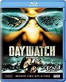 デイ・ウォッチ/ディレクターズ・カット [Blu-ray]
