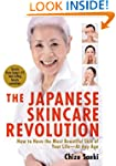 The Japanese Skincare Revolution: How...