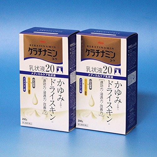 【第3類医薬品】ケラチナミンコーワ乳状液20 200g ×2