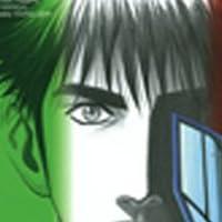 カウンタック 10 (ヤングジャンプコミックス)