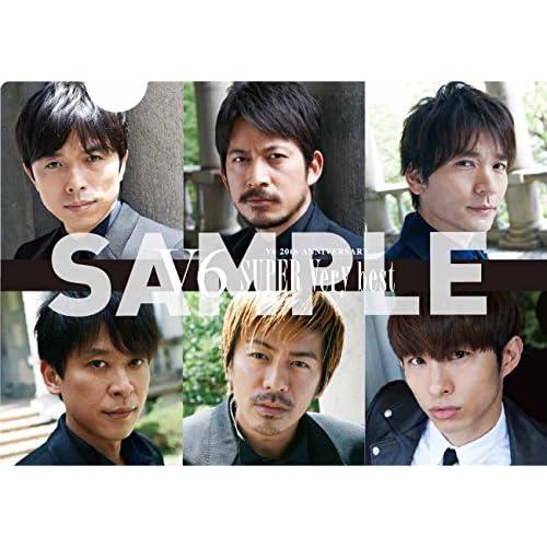 SUPER Very best(3枚組CD+DVD)(初回生産限定盤A)をAmazonでチェック!