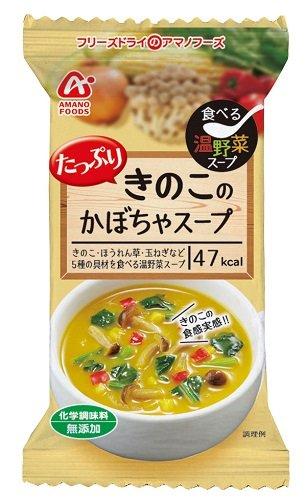 アマノフーズ フリーズドライ 食べる 温野菜 スープ 【 たっぷり きのこ の かぼちゃスープ 】 6食 セット ( 化学調味料 無添加 ) [ フリーズ ドライ ねぎ 5g付 ]