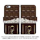 iPhone6s 手帳型 ケース [デザイン:6.ビターチョコレート] 板チョコレート iphoneケース スマホ スマートフォンカバー