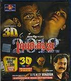 Dracula 2012 Malayalam Blu Ray (Blu Ray + DVD , FullHD, Free 2 3D Plastic Glasses , English Subtitles)
