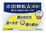 【第2類医薬品】太田胃散A 45錠