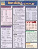 Russian Grammar Laminate Reference Chart (Quickstudy: Academic)