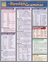 Russian Grammar Laminate Reference Chart (Quickstudy: Academic)