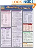Russian Grammar (Quickstudy: Academic)