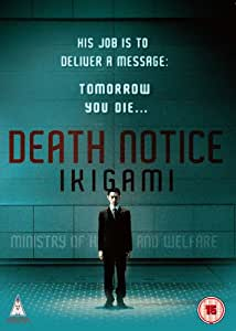 Death Notice -  Ikigami [DVD]