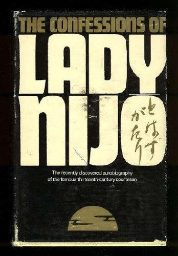 The Confessions Of Lady Nijo, Brazell, Karen