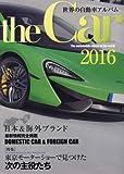 THE CAR 世界の自動車アルバム 2016年 02 月号 [雑誌]