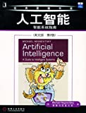 img - for Artificial Intelligence: A Guide to Intelligent Systems 2E by Michael Negnevitsky B01_0057 book / textbook / text book