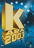echange, troc Kara 2003