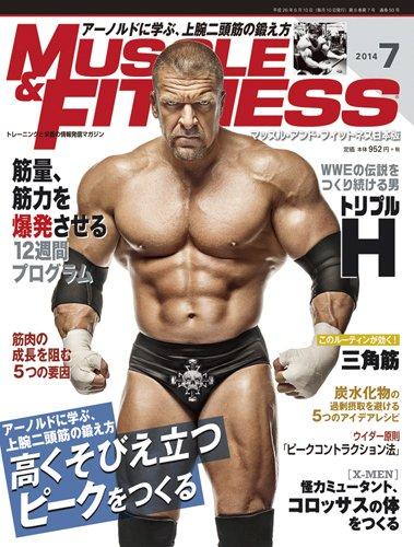 『マッスル・アンド・フィットネス日本版』2014年7月号