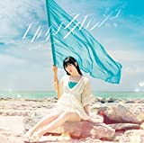相坂優歌の2ndシングル「セルリアンスカッシュ」MV&c/w試聴