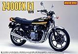 1/12 ネイキッドバイク No.61 カワサキ Z400FX E1