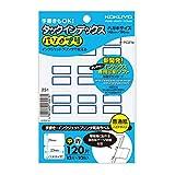 コクヨ インデックス パソプリ 12片 23x29mm 10シート入 タ-PC21B 青