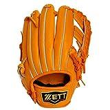 ZETT(ゼット) 軟式グラブ プロステイタスシリーズ 内野オールラウンド用 オレンジ 5600 LH