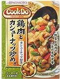クックドゥ 鶏肉とカシューナッツ炒め 130g