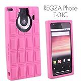 docomo REGZA Phone T-01C専用◆本物そっくりdeスイート♪チョコレートシリコンケース(いちごミルクなストロベリーチョコ)[APEX]