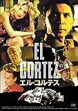 エル・コルテス [DVD]