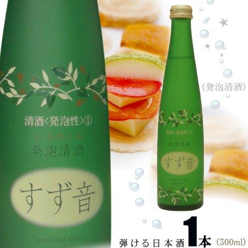 一ノ蔵 すず音 (すずね) 発泡清酒 300ml