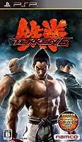 「鉄拳6(初回生産版限定: スペシャルアイテム獲得パスワード同梱)」