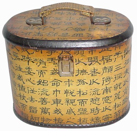 """discontinued feb 2011 - 9"""" Ming Lady's Hand Bag w/ Chinese Calligraphy Decoration"""