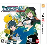 Digimon World Re:Digitize Decode [Japan Import]