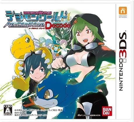 デジモンワールド Re:Digitize Decode