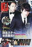 KEJ (コリア エンタテインメント ジャーナル) 2013年 02月号