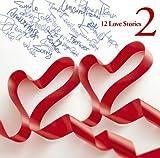 童子-T/12 Love Stories 2(初回限定盤)(DVD付)