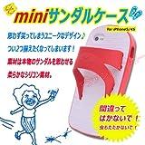 レッドminiサンダルケースiPhoneケース/iPhoneカバー iPhone5S用