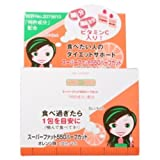 スーパーファット 550ハーフカット オレンジ(10粒入) [ギムネマ]