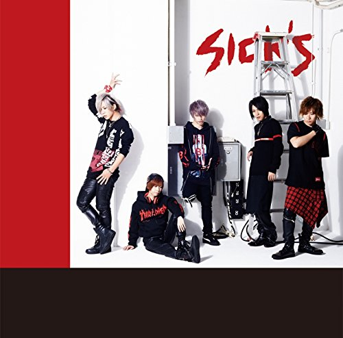 SICK'S(LIMITED EDITION)(DVD付)