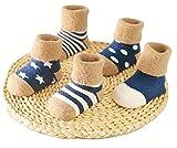 ベビー 赤ちゃん あったか 靴下 5足組 厚手 男の子 女の子 新生児 ポカポカソックス (SS, ブルー)