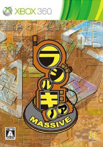 【ゲーム 買取】ラジルギノア MASSIVE
