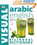 Arabic-English Bilingual Visual Dicti...