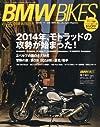 BMW Bikes (ビーエムダブリューバイクス) Vol.65 2014年 01月号 [雑誌]
