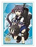 ブシロードスリーブコレクションHG (ハイグレード) Vol.795 艦隊これくしょん -艦これ- 『曙』