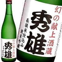 父の日ギフト 名入れのお酒  純米吟醸酒720ml  日本酒