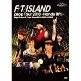 FTIsland Zepp Tour 2010 ~Hands Up!!~ Zepp Tokyo & Final Show @ JOy [DVD]FTI