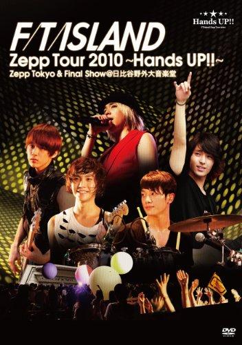 FTIsland Zepp Tour 2010 〜Hands Up!!〜 Zepp Tokyo & Final Show @ 日比谷野外音楽堂 [DVD]