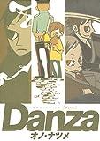 Danza[ダンツァ](1) (モーニングコミックス)
