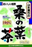 山本漢方の100%桑の葉茶 3g×20P